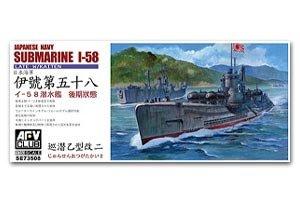 IJN I-58 Submarine Late Type  (Vista 1)