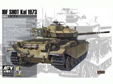 IDF SHOT Kal 1973 - Ref.: AFVC-35124