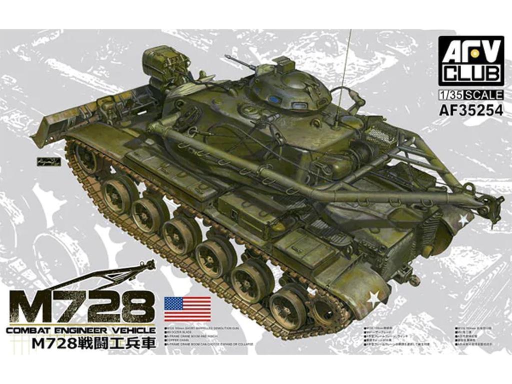 Combat Engineer Vehicle M728 (Vista 1)
