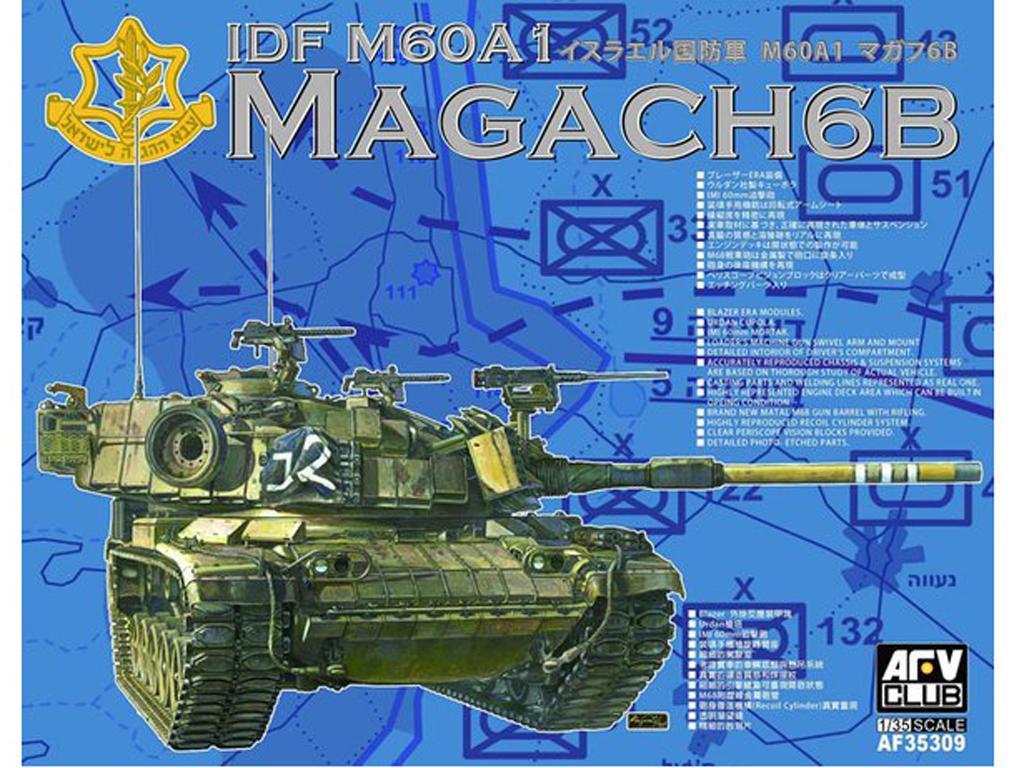 IDF Magach 6 BAT (Vista 1)