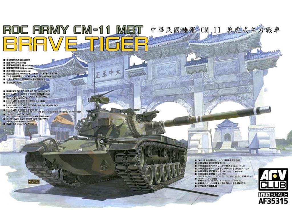 ROC Army CM-11 MBT Brave Tiger (Vista 1)