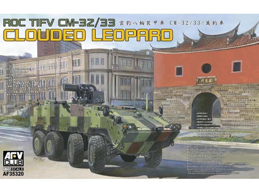 ROC TIFV CM-32/33 Clouded Leopard (Vista 1)