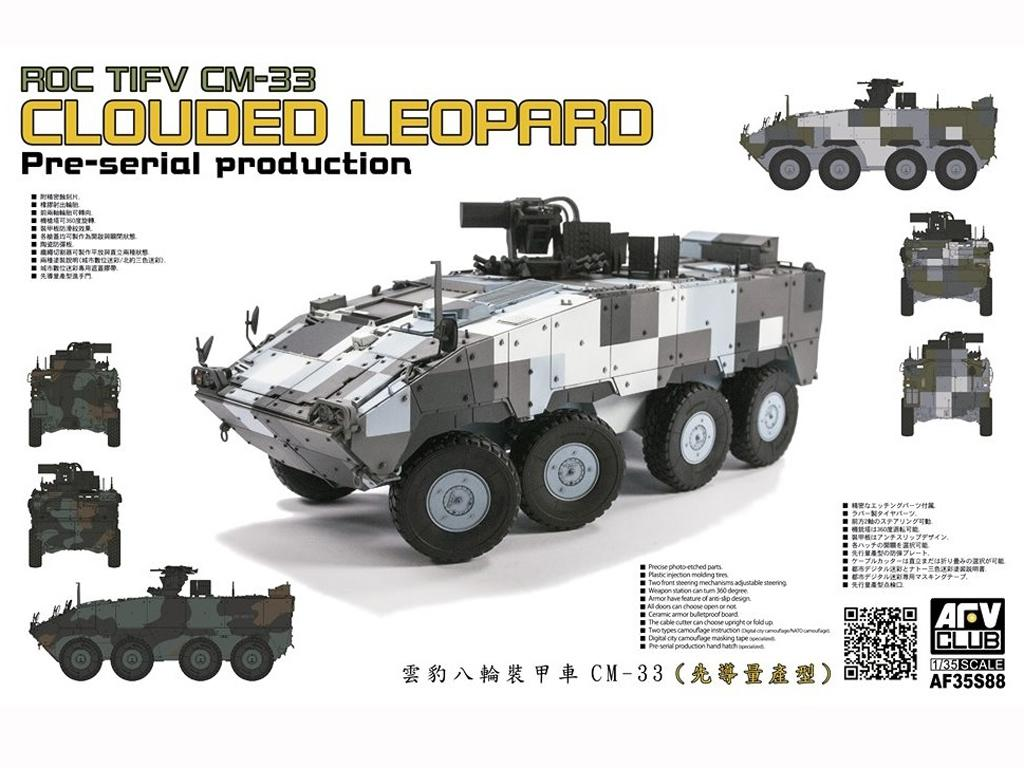 ROC TIFV CM-33 Clouded Leopard Per-serial Production (Vista 1)