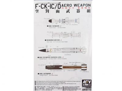 F-CK-IC/D Aero Weapon