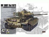 IDF SHOT Kal 1973 (Vista 3)