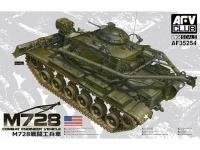Combat Engineer Vehicle M728 (Vista 11)