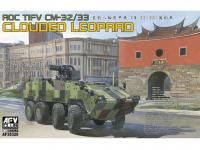 ROC TIFV CM-32/33 Clouded Leopard (Vista 11)