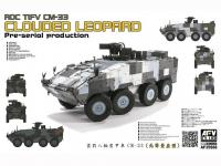 ROC TIFV CM-33 Clouded Leopard Per-serial Production (Vista 3)
