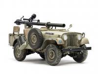 IDF M38A1 Series Reconnaissance / Fire Support Jeep (Vista 6)