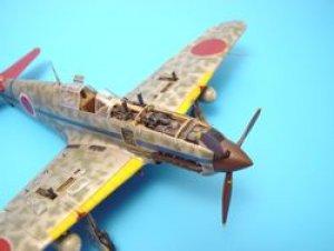 Junkers Ju 87D STUKA detail set -Hasegaw  (Vista 1)