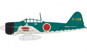 Mitsubishi Zero A6M2b  (Vista 4)