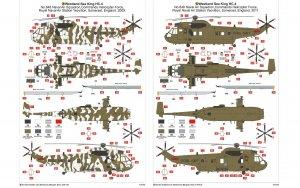 Westland Sea King HC.4  (Vista 3)
