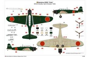 Nakajima B5N2 Kate  (Vista 5)