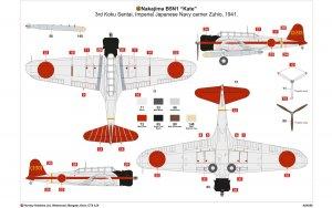 Nakajima B5N1 Kate  (Vista 5)