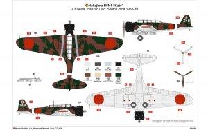 Nakajima B5N1 Kate  (Vista 6)