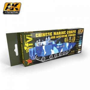 Cuerpo de Marines y Fuerzas Aereas de China   (Vista 1)