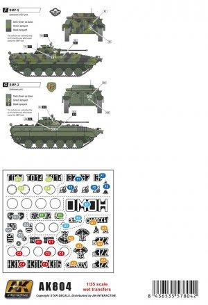 Transfer Guerra Chechenya  (Vista 3)