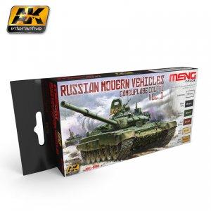Vehiculos Rusos Modernos Set 1  (Vista 1)