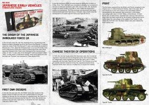 Vehiculos Japoneses Iniciales  (Vista 3)