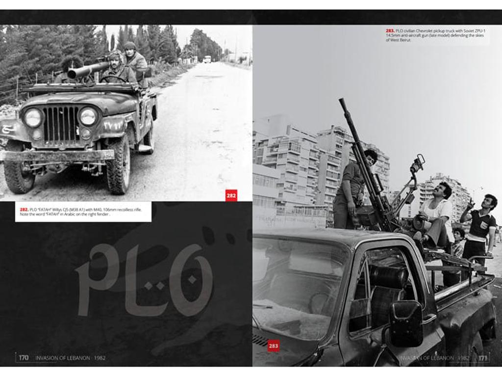 Invasion of  Lebanon (Vista 7)