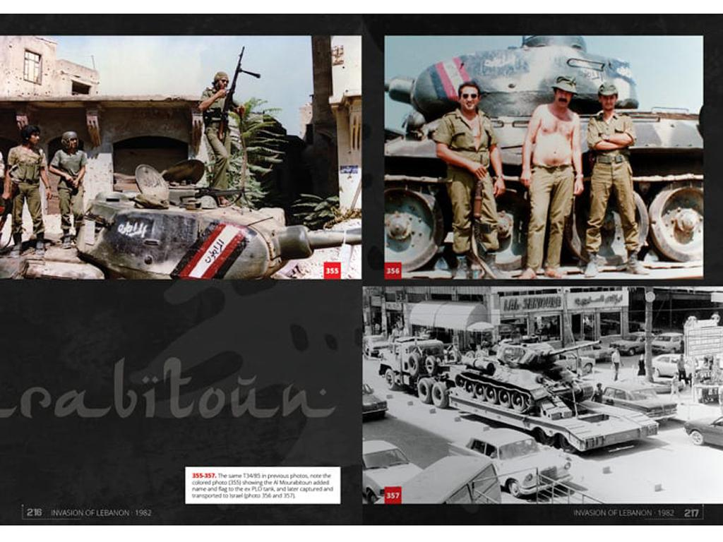 Invasion of  Lebanon (Vista 9)