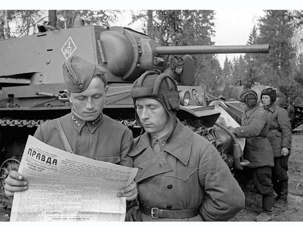 Fuerza blindada soviética 1939-1945 (Vista 5)