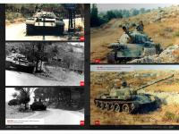 Invasion of  Lebanon (Vista 12)