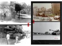 Invasion of  Lebanon (Vista 16)