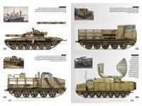 The Iran Iraq War 1980-1988 Modern Conflicts Profile Guide Vol IV (Vista 20)