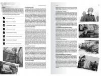 Los Vehiculos Alemanes mas Iconicos de las SS. Volumen 1 (Vista 14)