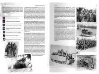 Los Vehiculos Alemanes mas Iconicos de las SS. Volumen 2 (Vista 13)