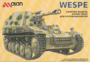German SdKfz.124 Wespe - Ref.: ALAN-35005