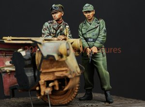 WSS AFV Crew Set  (Vista 1)