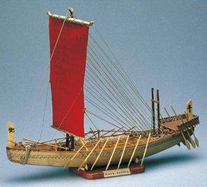 Nave Egipta - Regno di Sahure - Ref.: AMAT-1403