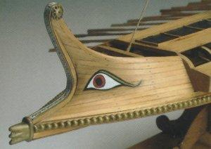 Birreme Griega  (Vista 2)