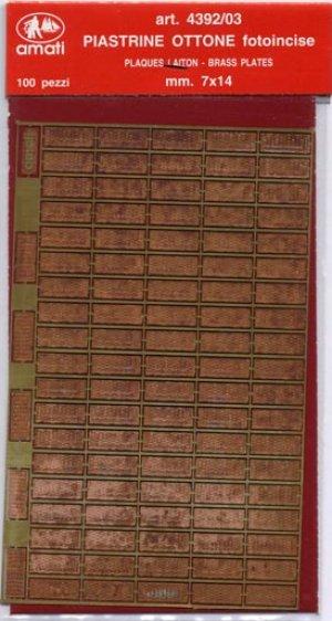 Placas de Laton Forro Casco  (Vista 1)