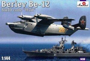 Beriev Be-12 'Mail' Russian Anti-Submari  (Vista 1)