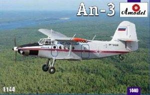 Antonov An-3  (Vista 1)