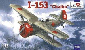 Polikarpov I-153  (Vista 1)