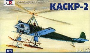 Kaskr-2  (Vista 1)
