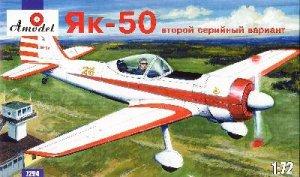 YAK-50  (Vista 1)