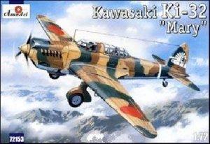 Kawasaki KI-32 Mary   (Vista 1)