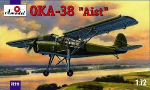 Antonov OKA 38 AIST  (Vista 1)