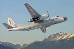Antonov An-30  (Vista 1)