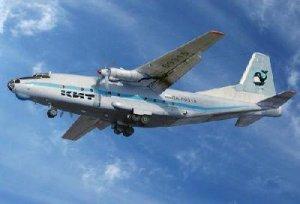 Antonov An-8   (Vista 1)