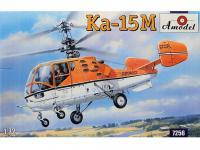 Kamov Ka-15M (Vista 2)