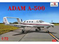 Adam A500 (Vista 2)