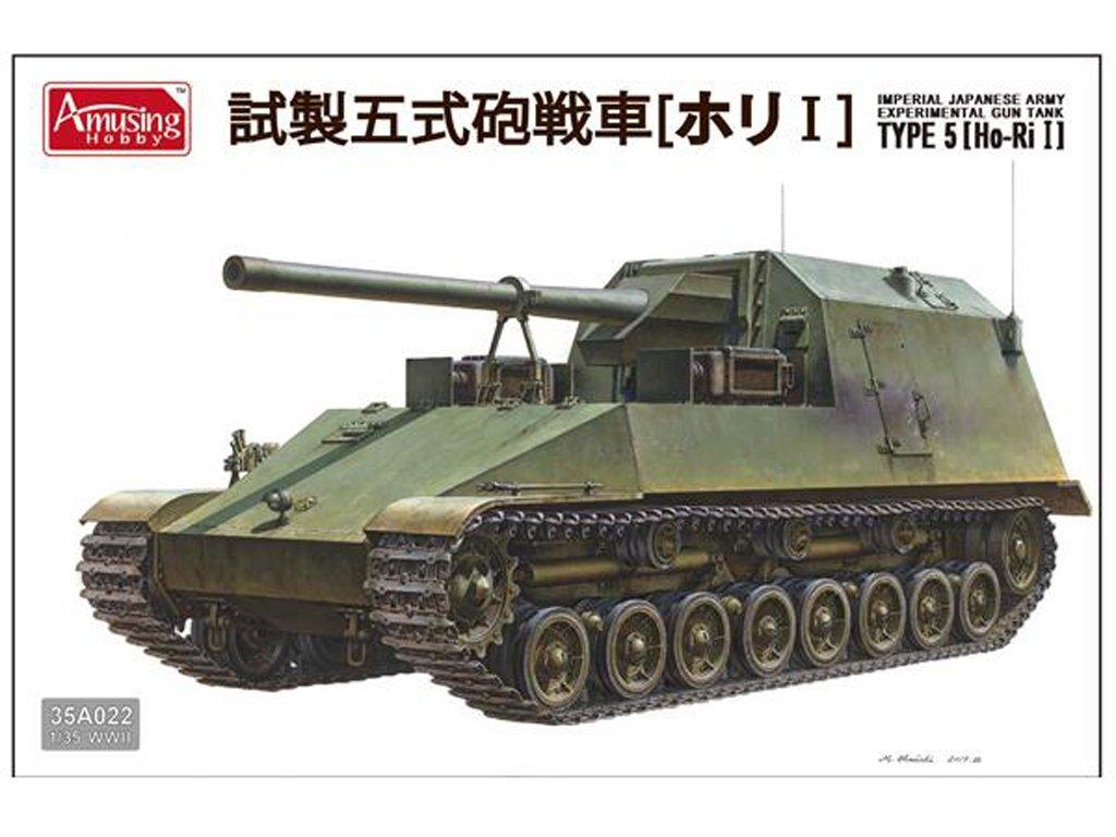 JA Experimental Gun Tank TYPE 5 Ho-Ri I  (Vista 1)