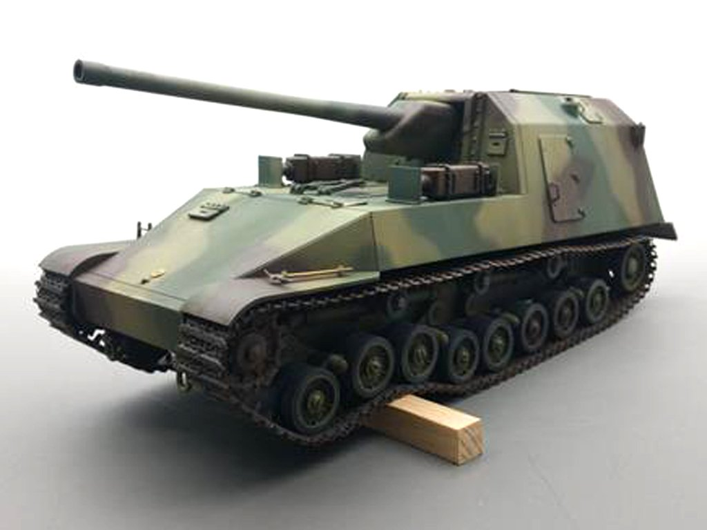 JA Experimental Gun Tank TYPE 5 Ho-Ri I  (Vista 2)