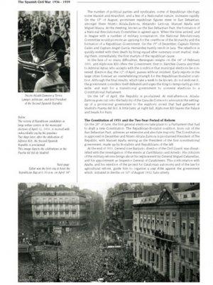 La Guerra Civil Española  (Vista 2)